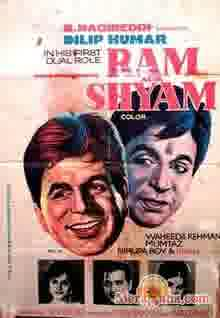 Poster of Ram Aur Shyam (1967) - (Hindi Film)